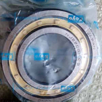 Wholesale China Products cylindrical roller bearing NJ2208