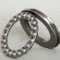 High quality thrust roller bearing 29320