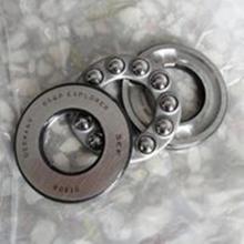 SKF thrust ball bearing 51304 single direction thrust ball bearing