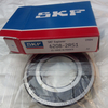 SKF bearing 6208 2RS deep groove ball bearing - China manufacturer