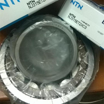 NJ315E original NTN cylindrical roller bearing with best price 75*160*37mm