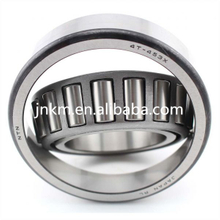 4T-462/453X NTN Tapered roller bearing - 462/453X