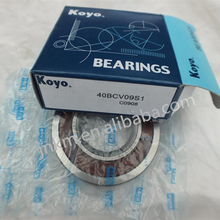 Koyo 40BCV09S1-2NSLCS Toyota automotive wheel bearing