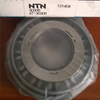 NTN 4T - 30305 tapered roller bearing with best price in stock - NTN bearings