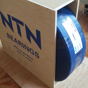 22328 BL1 double row Spherical roller bearing in stock - NTN Aligning Bearing