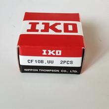 IKO CF10BUU cam follower - Parallel - IKO bearings