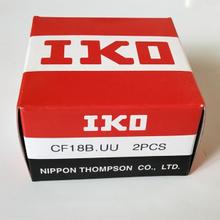 CF18BUU IKO cam follower - Parallel - IKO bearings