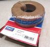 29414E Spherical roller trust bearing - SKF 29414E