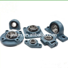 UC206+P206 NSK UCP206 - 30mm bore Pilow block bearing