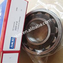 SKF 22314E Double Row Spherical Roller Bearing