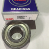 6204ZZ deep groove ball bearing with best price in rich inventory - NSK bearings